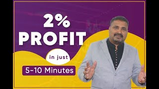 2% profit daily in just 5-10 minutes day trading stocks,option trading|Pankaj Jain।Hindi