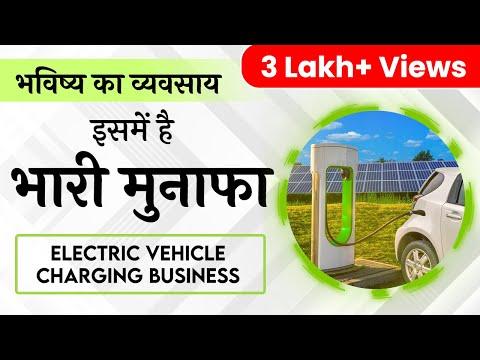 Entrepreneur India TV