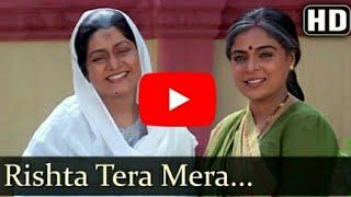 Jai Vikraanta - Rishta Tera Mera Sabse Hai Aala Tu Meri