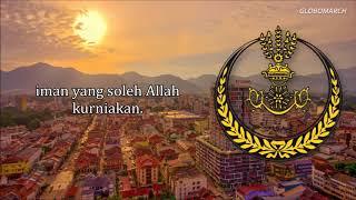 """State Anthem Of Perak - """"Allah Lanjutkan Usia Sultan"""""""