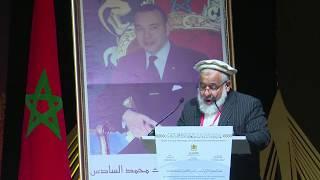 HAIDARI Abdul Bassir Anwar – Ministre de la justice – AFGHANISTAN