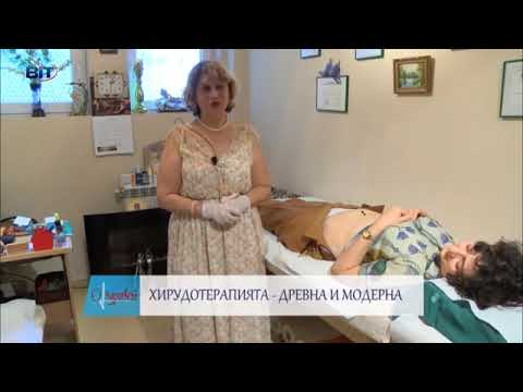 Медицина лечение на calculous простатит