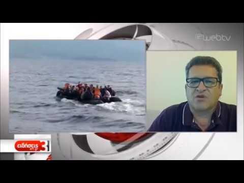 Επτά νεκροί, τα πέντε παιδιά, χάθηκαν στο ναυάγιο στις Οινούσσες   27/09/2019   ΕΡΤ