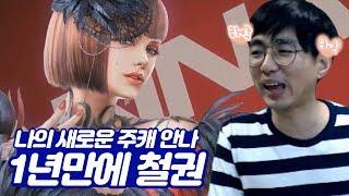 [케인] 돌아온 철권7 시청자들과 대전 190506