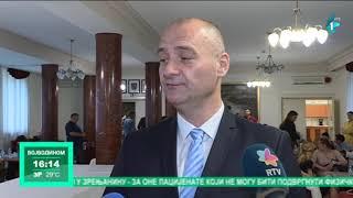 Za unapređenje socijalne zaštite na teritoriji Vojvodine 135 miliona dinara