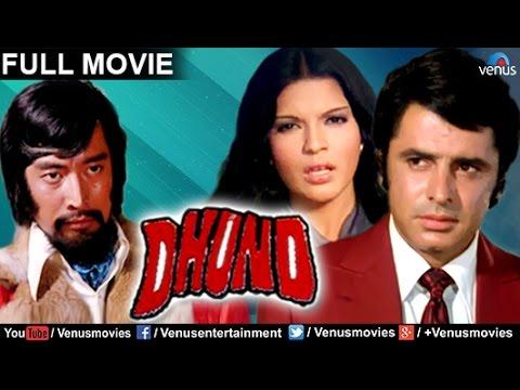 29+ Padmavati Full Movie Online Watch Free Hd Download PNG