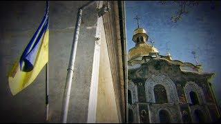 В преддверии «объединительного собора»: ситуация вокруг православных церквей на Украине