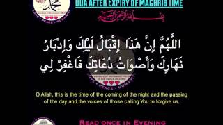 maghrib time - Free video search site - Findclip Net