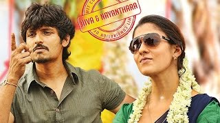 Thirunaal - Official Trailer