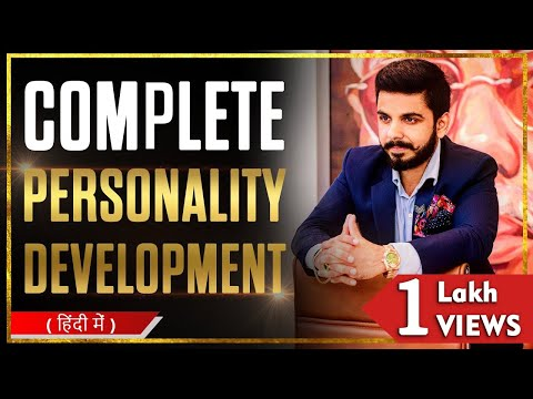 Personality Development Training Video in Hindi ... - YouTube