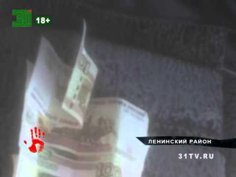 Взятка в 500 рублей обернулась штрафом в 20 тысяч