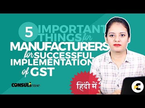 mp4 Manufacturing Gst, download Manufacturing Gst video klip Manufacturing Gst