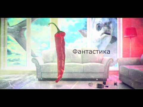 Текст песни ты мое счастье юлии проскуряковой