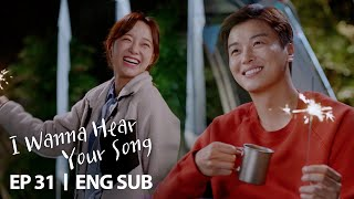 Yeon Woo Jin and Kim Se Jeong Look Really Happy [I Wanna Hear Your Song Ep 31]