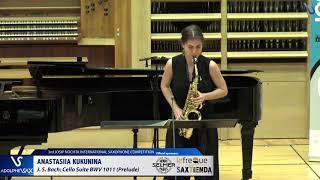 ANASTASIIA KUKUNINA plays Cello Suite BWV 1011 Prelude by J S  Bach