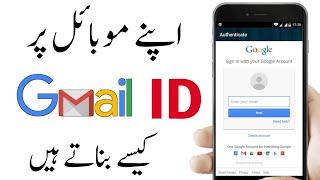 Gmail Account Banane Ka Tarika || I TECH ADNAN