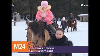 В подмосковной Рузе проводят проверку детского сада - Москва 24