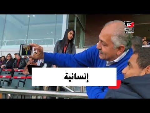 لافتة إنسانية من العامري فاروق لمشجع أهلاوي من «الاحتياجات الخاصة»