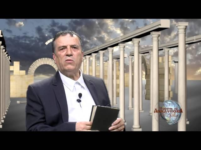 Откровение на св. Йоан Богослов, глава 12, Иван Николов - ППТВ