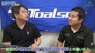 TOALSON S-MACH PRO 97