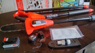 [Unboxing] Black & Decker LPP120 20-Volt Lithium-Ion Pole Pruning Saw