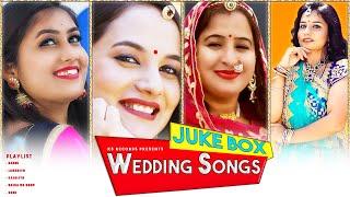 Wedding Songs | Rajasthani Song Jukebox For Weddings | KS Records
