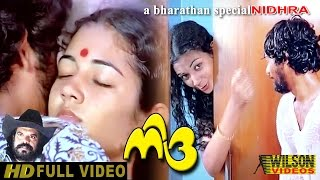 DAYA Malayalam Full Movie
