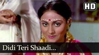 Didi Teri Shaadi (HD) - Naya Din Nai Raat Song - Baby Pinky