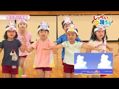 Iwatanishi Kindergarten