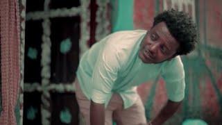 Esubalew Yetayew(የሺ) - Tertaye(ትርታዬ) - New Ethiopian Music 2017(Official Video)