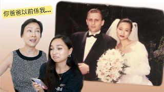 How My Parents Met 😱原來係咁樣識!(Q&A)