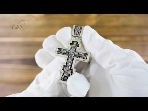 Большой серебряный крест Распятие Христа. Молитва «Да воскреснет Бог»