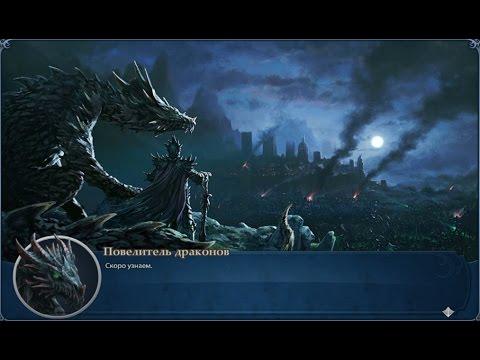 Игра герои меча и магии 3 последняя версия