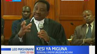 James Orengo: We insist that the IG and DCI appear before the Court