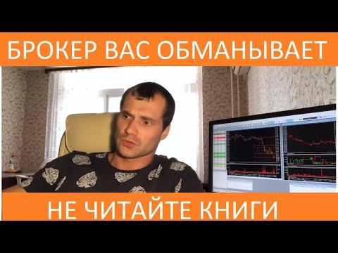 Программы для торговли на бирже криптовалют
