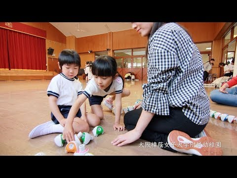 しょういんようちえん プログラミング教室(前半)【大阪樟蔭女子大学附属幼稚園】
