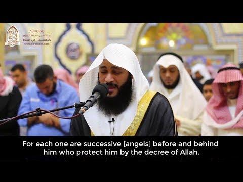 Download Best Quran Recitation In The World Emotional