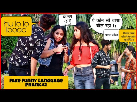 Fake Funny Language Prank #2 || Prank on Cute Girls || Pranks in India || SAHIL KHAN Production