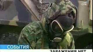 Бойцы войск химзащиты показали настоящее шоу