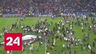Европейский футбол сотрясают массовые драки фанатов