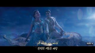 """A Whole New World - Mena Massoud, Naomi Scott (Music Video/From """"Aladdin"""")"""