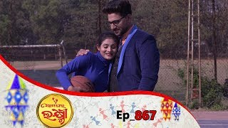 Ama Ghara Laxmi | Full Ep 867 | 14th Feb 2019 | Odia Serial – TarangTV