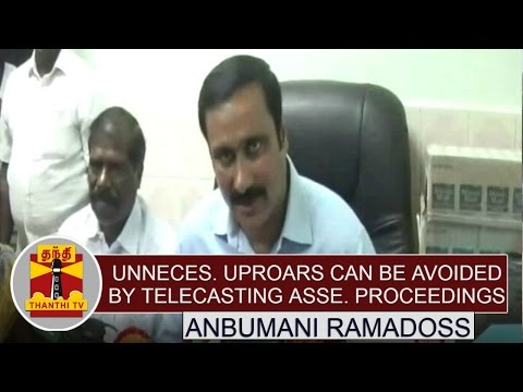 Unnecessary-uproars-can-be-avoided-if-TN-Assembly-Proceedings-Telecasted-Lively--Anbumani-Ramadoss