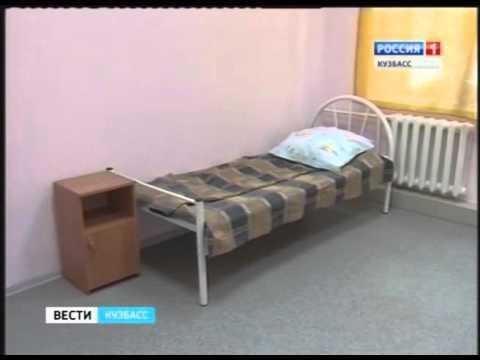 На ремонт Новокузнецкого противотуберкулезного диспансера   30 млн  рублей - новости Кемеровской области