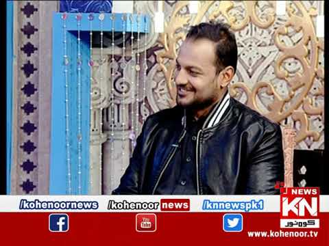 Good Morning 27 December 2019 | Kohenoor News Pakistan