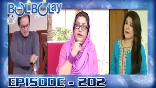 Bulbulay Ep 202 - ARY Digital Drama