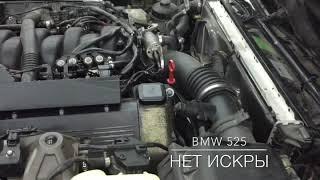 BMW замена датчика коленвала Лайфхак