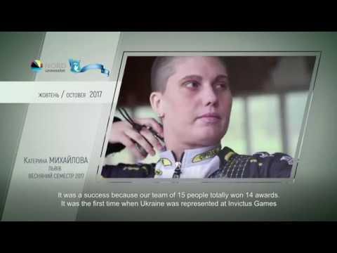 Відео-відгук випускниці проекту «Україна-Норвегія» Катерини Михайлової