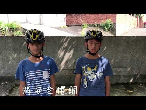 自行車旅遊安全的圖片影音連結