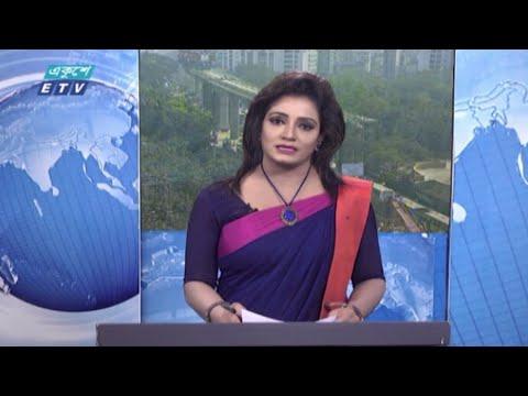 02 PM News || দুপুর ০২টার সংবাদ || 25 February 2021 || ETV News
